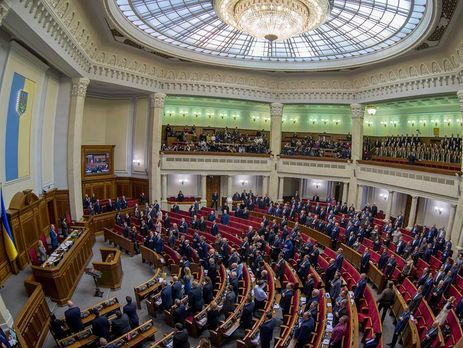 The Verkhovna Rada of the VIII convocation was elected on October 26, 2014