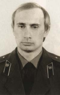The future president of the Russian Federation during his service in the KGB. Photo: putin.kremlin.ru