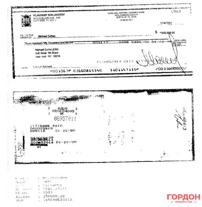A check for $350,000 written to Michael Cohen. Photo: Yuri Felstinsky